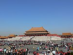 Forbidden City Courtyard.jpg