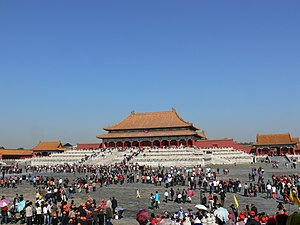 Ang Hall of Supreme Harmony (太和殿) sa gitna ng Forbidden City