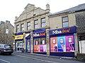 Former Burnley Co-operative Society Branch - geograph.org.uk - 876676.jpg