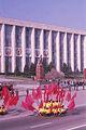 Former Chisinau (1980). (13887566091).jpg