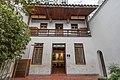 Former Residence of Yan Fu in Langguan Alley, 2019-09-29 04.jpg