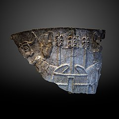 Fragment of sculpted vase-AO 8842