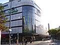 Frankfurt 2006 - panoramio (15).jpg