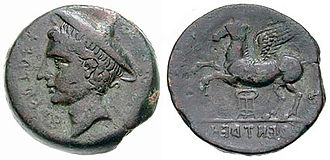 Frentani - Coin from Frentrum with a head of Mercury and Pegasus.