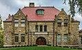 Friedman Hall, Brown University.jpg