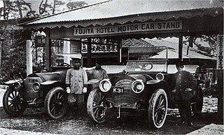 創業当時の富士屋自働車の貸自動車 - Wikipedia
