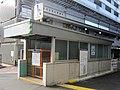 Fukae Station 20200103-5.jpg