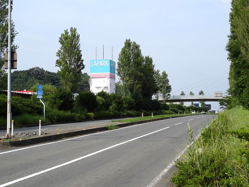 File:Fukushima prefectural road 378.JPG