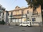 Fuzimiao Branch of Postal Savings Bank of China 20180929.jpg