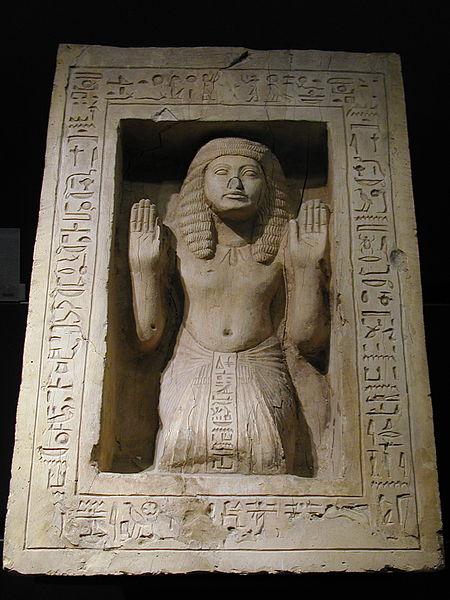 File:GD-FR-LouvreEG131.JPG