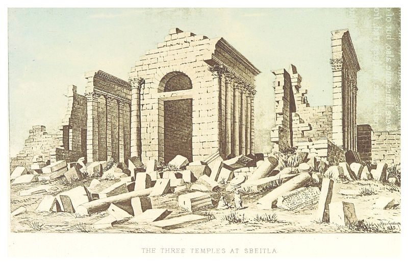 File:GRAHAM(1887) p211 THE THREE TEMPLES AT SBEITLA.jpg