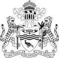 GUYANA COAT OF ARMS BW.png