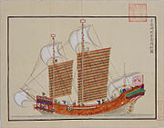 Gaiban-Shokan ship1.jpg