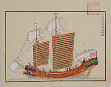 Woodblock print of a ship in sideview with sails raised