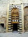 Gate inside Aleppo citadel.jpg