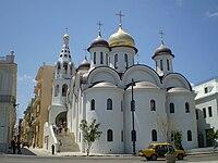 Gavana rus cathedral.JPG