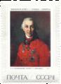 Gavrila Derzhavin by Vladimir Borovikovsky 1972 stamp.png