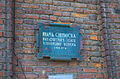 Gdańsk, Brama Chlebnicka.jpg