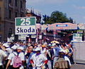 Giro2007 (5).JPG