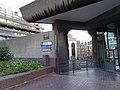 Glovers' Hall - Cromwell Highwalk The Barbican EC2.jpg