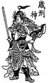 God of Saikei.png
