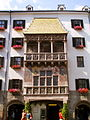 Goldenes Dachl (Innsbruck).jpg