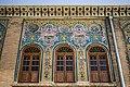 Golestan Palace 39.jpg
