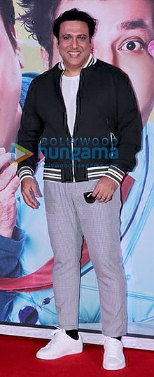 Govinda snapped at trailer launch of the film Fry Day.jpg