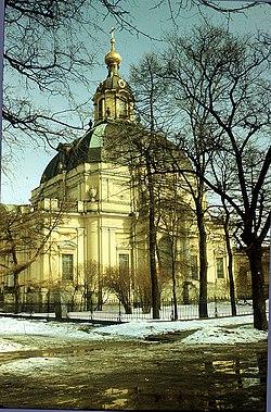 Grand duces mausoleum.jpg