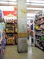 Granite column in a grocery store (2396366429).jpg