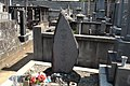 Grave of Chiba-Sanako.JPG
