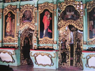 Iconostasis of the Cathedral of Hajdúdorog - The iconostasis after the 1937 renovations