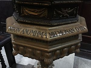 St Martin, Ludgate - Palindrome on the font