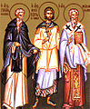 Gregorios Dekapolites Theoktistos Homologetes Proklos Konstantinopolites.jpg