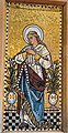 Grove Gardens Chapel, Richmond, right hand panel of mosaic.jpg