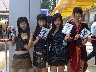 Ninja Gaiden II - Promotion of Ninja Gaiden II at the Guang Hua Digital Plaza, Taiwan