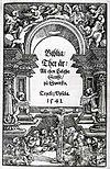 Gustav Vasa Bible 1541. jpg