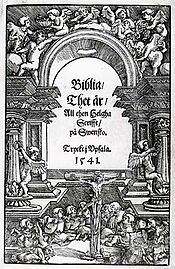 "Front page of Gustav Vasa's Bible from 1541. The title translated to English reads: ""The Bible / That is / The Holy Scripture / in Swedish. Printed in Uppsala. 1541""."