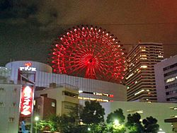 HEP Five Ferris wheel, October 2005.jpg