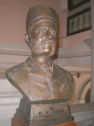 University of Hong Kong - Bust of Sir Hormusjee Naorojee Mody, located in the Main Building.