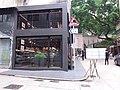 HK 上環 Sheung Wan 差館上街 Upper Station Street 太平山街 Tai Ping Shan Street 太康樓 Tai Hong House shop CRIT Room Italian style restaurant October 2019 SSG 01.jpg