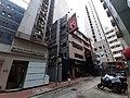 HK 上環 Sheung Wan 蘇杭街 Jervois Street Sunday morning October 2019 SS2 03.jpg