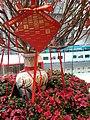 HK 中環 Central 歷山大廈 Alexandra House mall CNY tree red lucky signs January 2020 SS2 02.jpg