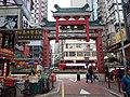 HK 佐敦 Yau Ma Tei 廟街 Temple Street December 2018 SSG 09 Jordan Road gate south exit and entrance.jpg