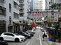 HK 北角 North Point 明園西街 Ming Yuen Western Street outdoor carpark May-2012.JPG
