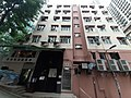 HK 灣仔 Wan Chai 進教圍 St. Francis Yard near 光明街 Kwong Ming Street March 2020 SS2 12.jpg