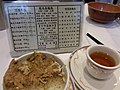 HK 灣仔 Wan Chai Hennessy Road 北海中心 CNT Tower 稻香酒家 Tao Heung Restaurant food menu n dim sum 蒸豬肉餅飯 steamed Pork meat cake rice November 2018 SSG 01.jpg