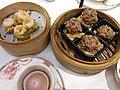HK 灣仔 Wan Chai Hennessy Road 北海中心 CNT Tower 稻香酒家 Tao Heung Restaurant morning dim sum Dec 2018 SSG 山竹牛肉球 Beef balls.jpg