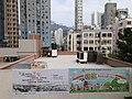 HK ALC 鴨脷洲橋道 Ap Lei Chau Bridge Road view 新市街 38 San Shi Street 基督教海面傳導會禮拜堂 Hong Kong Harbour Mission Church n 浸信會幼稚園 Baptist Kindergarten January 2021 SS2 07.jpg