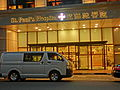 HK CWB 銅鑼灣道 Tung Lo Wan Road evening entrance St Paul's Hospital Nov-2013.JPG